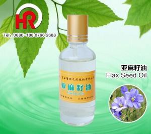 供应纯天然亚麻籽油量大从优 可提供样品 产品图片