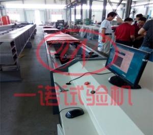 YN铁链卧式拉力试验机聚划算产品图片