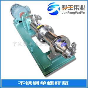 不銹鋼衛生級G型單螺桿泵