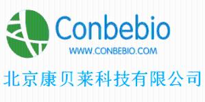 北京康贝莱科技亚虎777国际娱乐平台公司logo