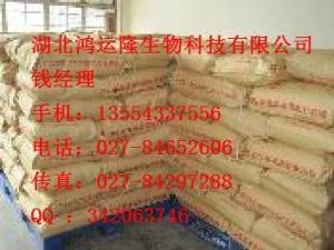 棉隆产品图片
