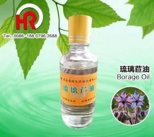 供应琉璃苣油质优价廉,量大优惠 产品图片