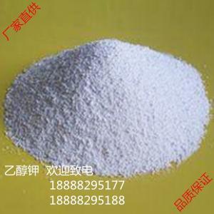 溴化聚苯乙烯产品图片