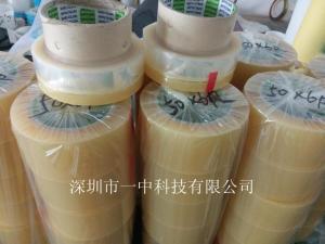 油罐高温胶带 NITTO包装胶带 双层油罐专用