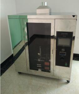 针焰燃烧试验机
