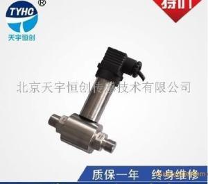 CYT-109氣體 液體壓力傳感器變送器 差壓變送器價格