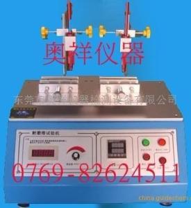 耐磨测试机、*橡皮擦、酒精、铅笔耐磨试验机产品图片