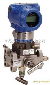 艾默生3051CD1A差壓變送器廠家