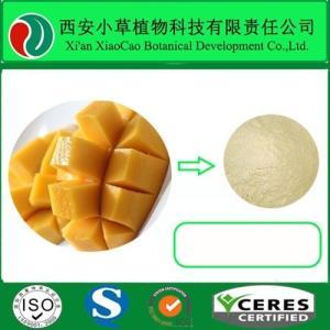 芒果苷生产厂家 产品图片