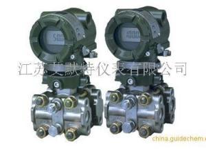 EJA430A压力变送器厂家-横河川仪