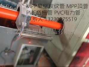 山东省/济宁市/嘉祥县哪里有卖MPP电力管的厂家产品图片