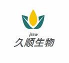河南久顺生物科技有限公司公司logo