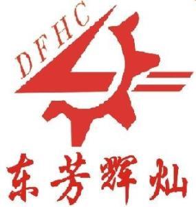 佛山市东芳辉灿机械设备有限公司公司logo