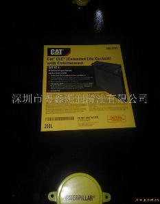 卡特防冻液CAT ELC 205-6611 不冻液 冷却液产品图片