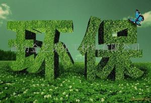 廊坊金芝诺化工材料有限公司公司logo