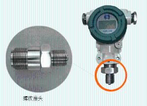 进口扩散硅压力变送器厂家,精度可达0.1%