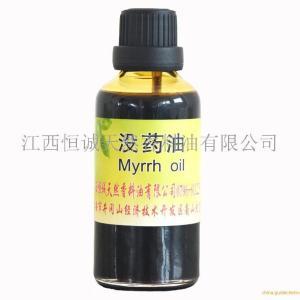 生产没药油 8016-37-3 医药原料中药油