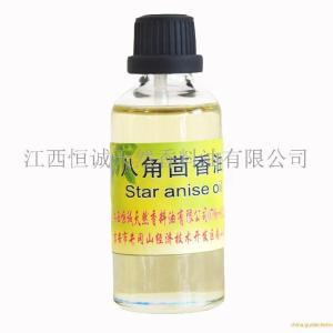 厂家生产优质八角茴香油8007-70-3