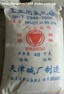 唐山镀锌专用氯化铵