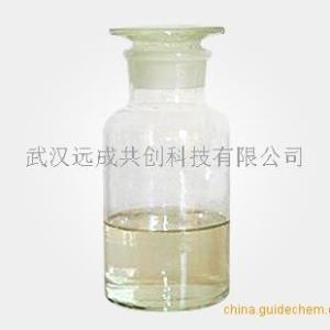 奥克立林(紫外线吸收剂3039)厂家、价格|CAS#6197-30-4