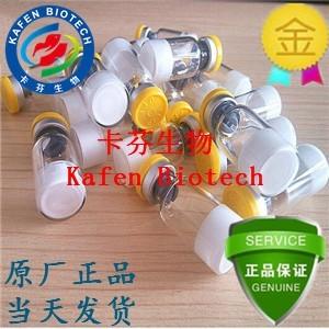 地塞米松|地塞米松磷酸钠|醋酸地塞米松原料药 产品图片