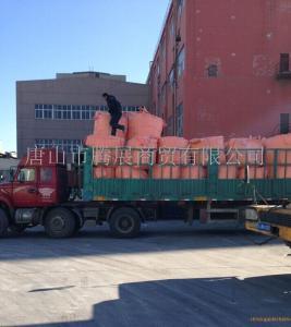 北京轻质纯碱碳酸钠