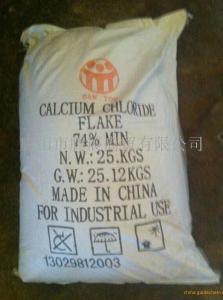 唐山三友氯化钙价格