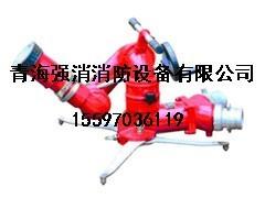 移动式消防水炮PSY20