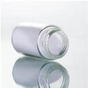 对甲苯磺酰肼(1576-35-8) 含量99% 直销