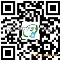 石家庄市庆尧商贸亚虎777国际娱乐平台公司logo