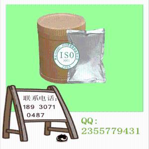 糖萜素 现货,厂家直销价格/18930710487 产品图片