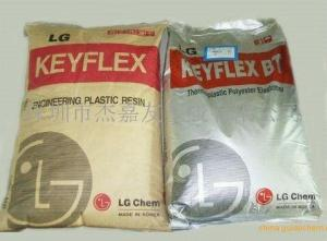 LG-TPEE1072D 注塑  高回弹性,耐磨耐热 韩国进口