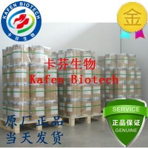 人工牛黄原料药 药用级 CP标准 产品图片