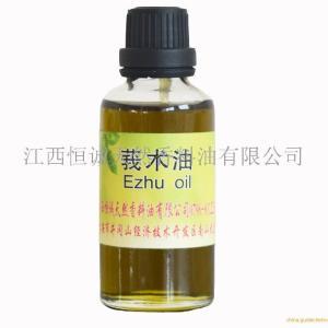 优质莪术油生产厂家 GMP质量保证