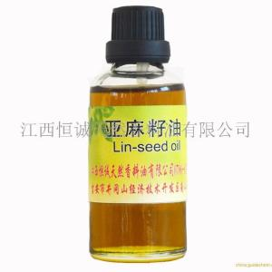 葡萄籽油现货 化妆品原料 纯天然精油