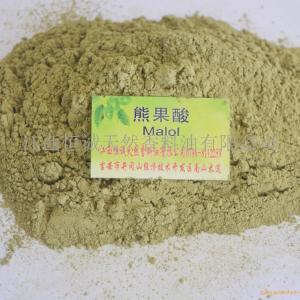 厂家供应熊果酸 77-52-1 GMP生产厂家质量保证