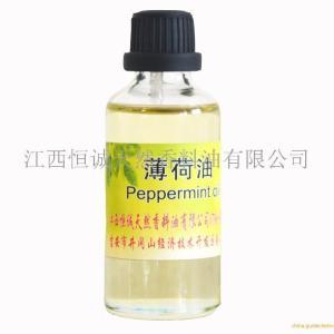 优质薄荷油生产厂家 GMP备案质量保证