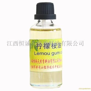 供应优质柠檬桉油8000-48-4产品图片