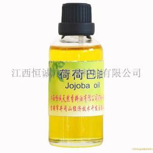 供应优质荷荷巴油,霍霍巴油 化妆品原料