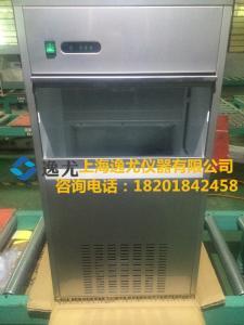 上海逸尤雪花制冰機100KG風冷式儲冰量 25KG