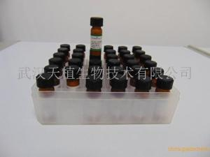 Officinaruminane B价格, Officinaruminane B标准品 | CAS: 1246282-67-6 | ChemFaces对照品