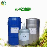 α-松油醇