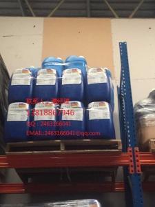 德国汉高清洗剂脱脂剂P3-SAXIN