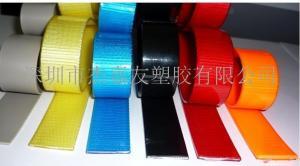 薄膜用TPU材料   现货 786E 德国拜耳 产品图片