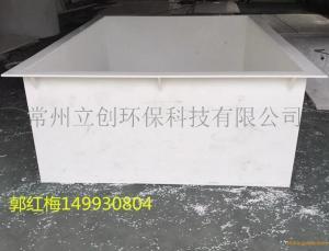 PP酸洗槽酸堿槽塑料防腐槽環保塑料槽電鍍水槽化工槽