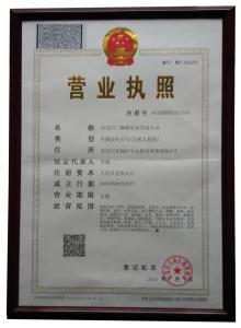 东莞市三脚猫实业有限公司公司logo