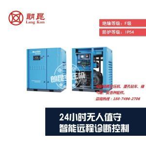 湖南牌子的空壓機好 長沙空氣壓縮機組