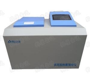 锅炉油燃料热值检测仪、甲醇基燃料热值分析仪