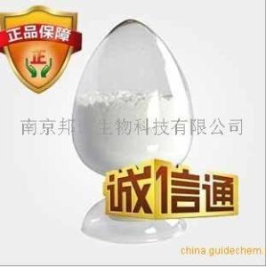 间苯二酚生产厂家|厂家价格行情 产品图片