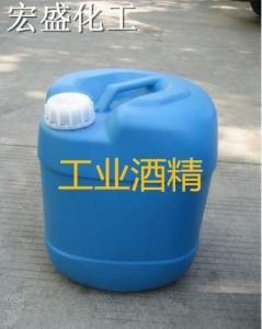 深圳工业酒精,宏盛化工厂家批发价供应产品图片